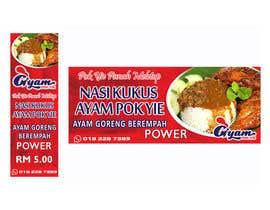 nº 49 pour Banner + Bunting for - Nasi Kukus Ayam Pokyie par Aosora17