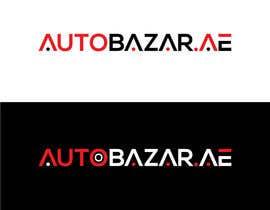 nº 139 pour Design a Logo for an online portal. par motiurDP001