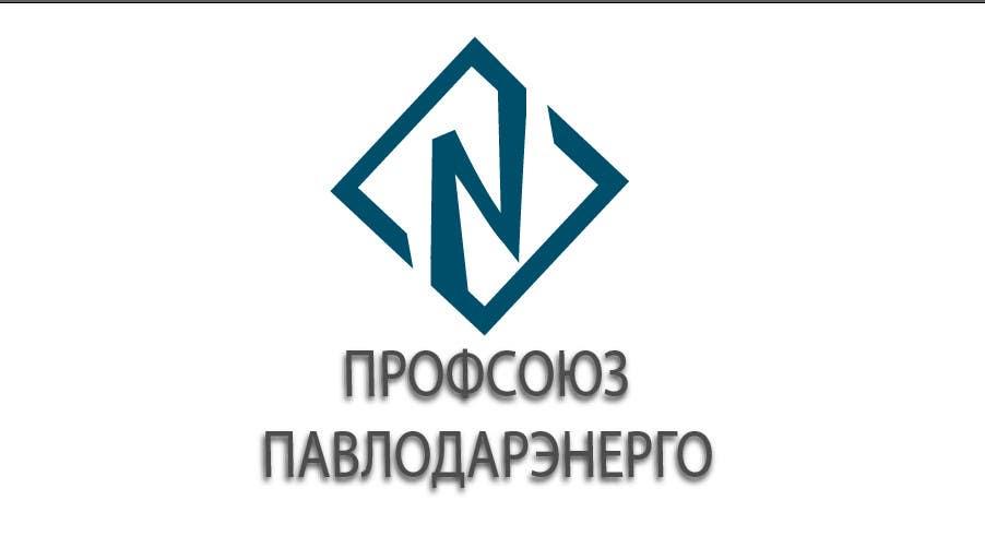 Proposition n°18 du concours Logo with Business Card Design