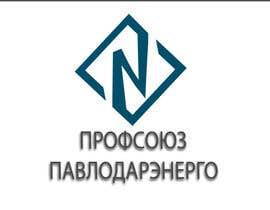 nº 18 pour Logo with Business Card Design par Bmondal1