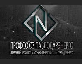 nº 21 pour Logo with Business Card Design par Bmondal1