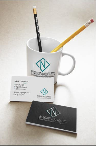 Proposition n°22 du concours Logo with Business Card Design