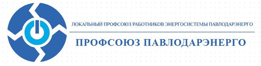 Proposition n°10 du concours Logo with Business Card Design