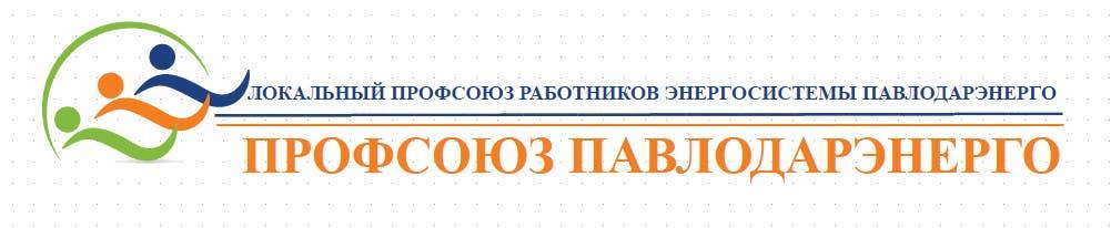 Proposition n°12 du concours Logo with Business Card Design