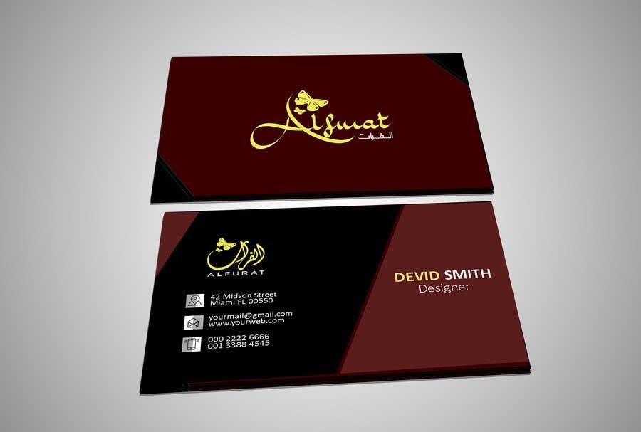Proposition n°122 du concours Business card design