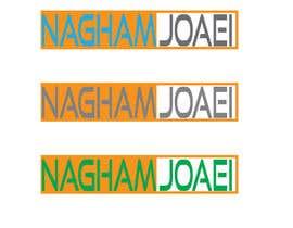 nº 52 pour design a logo nagham par rubelrs87