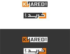 nº 84 pour Design an ecommerce platform logo khared.com par amr9387