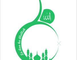 nº 3 pour ISLAM MESJID Corporate Identity, Flyer, Brochure, Logo par yanyankaryana
