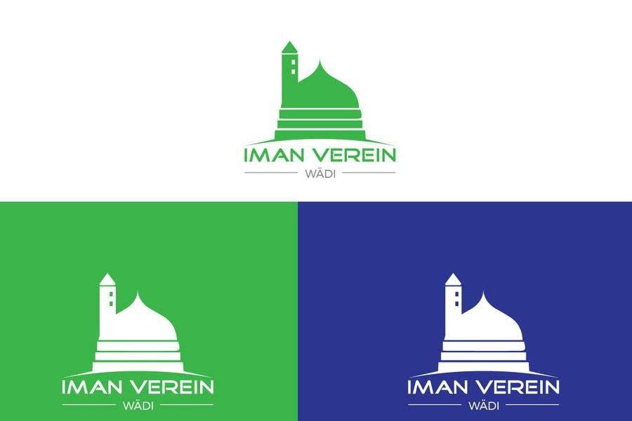 Penyertaan Peraduan #25 untuk ISLAM MESJID Corporate Identity, Flyer, Brochure, Logo