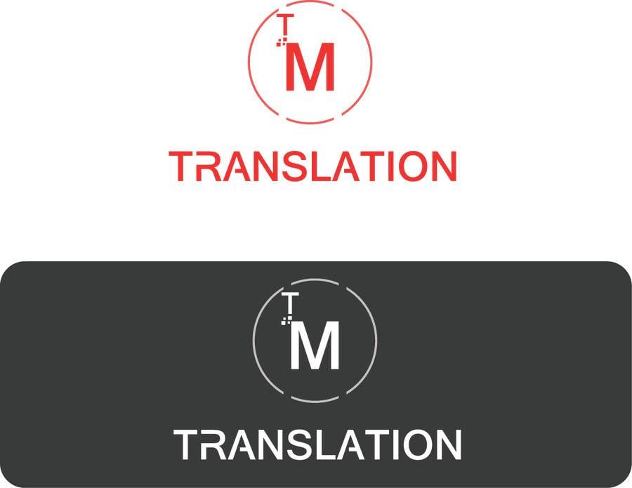 Proposition n°152 du concours Design a Logo