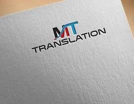 nº 142 pour Design a Logo par SumanTheDesigner