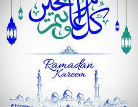 nº 3 pour Ramadan greeting par whizzcmunication