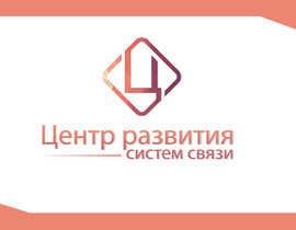 nº 108 pour Design project par classydesign05