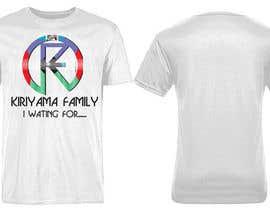 nº 31 pour Design a T-Shirt for Indie Pop Band par khalilafroza