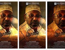 nº 15 pour Design a Poster for a short movie par jorgecdesign