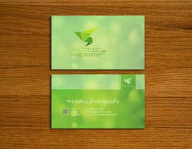 nº 23 pour Design a great Business Card for ImageStudio par aedboomber