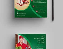 nº 25 pour Design a Flyer par atiqfuad