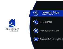 nº 866 pour Design some Business Cards par monira405