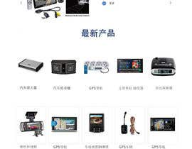 nº 5 pour Build an Informative Website par fionalingweayang