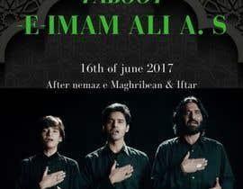 nº 7 pour Design poster for Shahadat Imam Ali a.s par nurulnajwasukimi