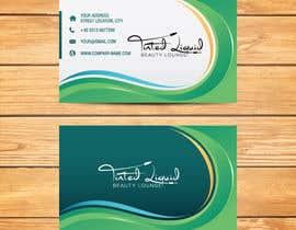 nº 258 pour Design a Logo for a store sign and business cards par motiur2001