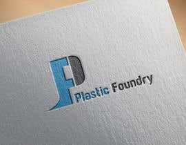 #27 for Logo Design by yessharminakter5