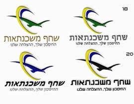 nº 25 pour Design a Logo for mortrage company par roy91591