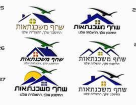 nº 28 pour Design a Logo for mortrage company par roy91591