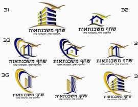 nº 29 pour Design a Logo for mortrage company par roy91591