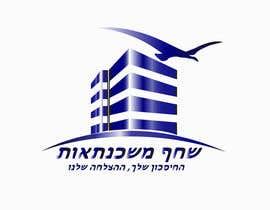 nº 37 pour Design a Logo for mortrage company par roy91591