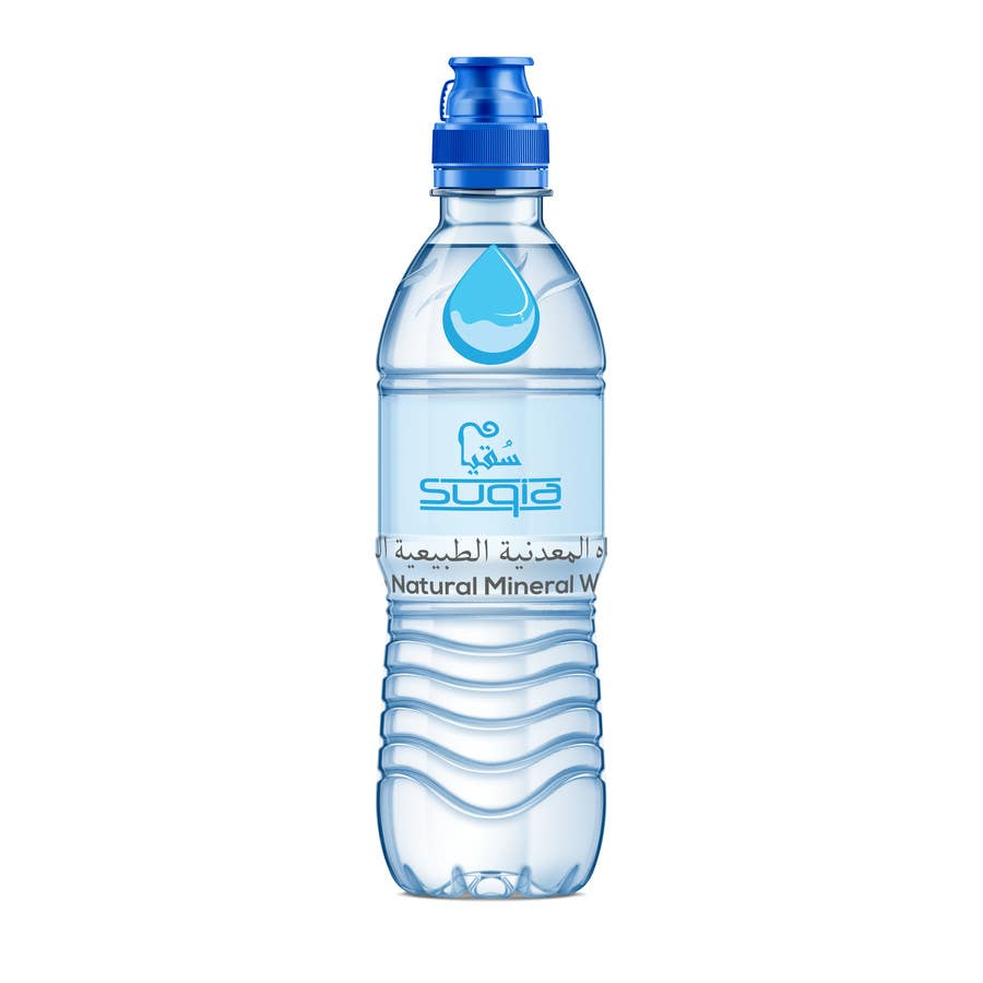 """Proposition n°15 du concours i am looking for a design in both English and Arabic language  """" Suqia Water """" """" مياه سُقيا """""""