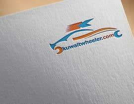 nº 86 pour Design a Logo par mdmanzurul