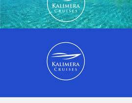 nº 208 pour Design a Logo par Challengerr