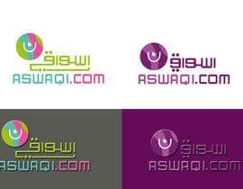 nº 51 pour Design a Logo par balhashki