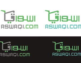 nº 52 pour Design a Logo par balhashki