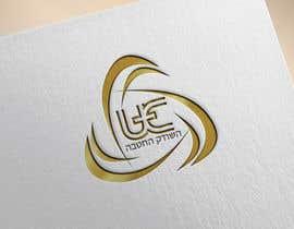 nº 40 pour Design a logo for United Covenant par jewelfarazi786