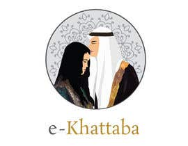 #37 for E-Khattaba Logo by alya84