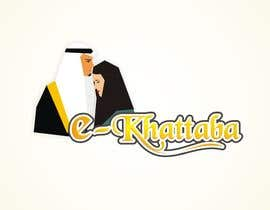 #95 for E-Khattaba Logo by xahe36vw
