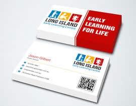 Nro 18 kilpailuun Design some Business Cards/Fridge Magnets for Chidcare centre käyttäjältä dinesh0805