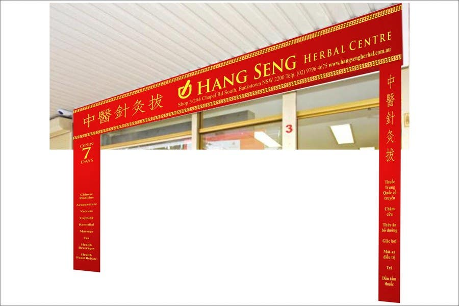 Inscrição nº                                         59                                      do Concurso para                                         Banner Ad Design for Shopfront - Lightbox Banner Design