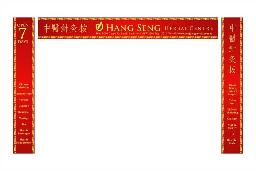 Contest Entry #23 for Banner Ad Design for Shopfront - Lightbox Banner Design