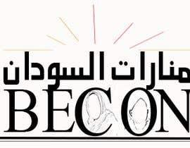 Nro 15 kilpailuun Design a Logo käyttäjältä HanyasSalem