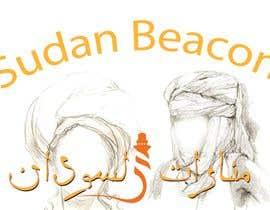 #9 cho Design a Logo bởi ahmedmelshafaay