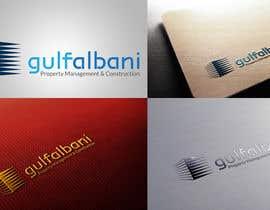 #13 untuk Design a Logo oleh SurayiaBD