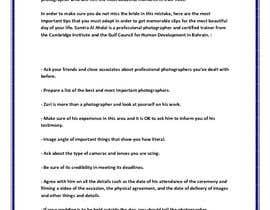 #5 untuk write an Article oleh MohamedEldreny0