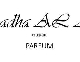 #69 para I need you to find a name for my brand of perfumes. It needs to work internationally, reflect luxury and nature, and appeal to the Middle Eastern market. It is a French brand. por houssemeddineyh