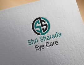 #53 для Design a Logo for an Eye Care Service provider от anik1122