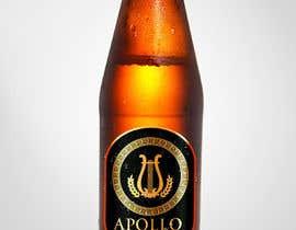 #21 cho Design a Logo for a Beer/Brewing Company bởi slcoelho