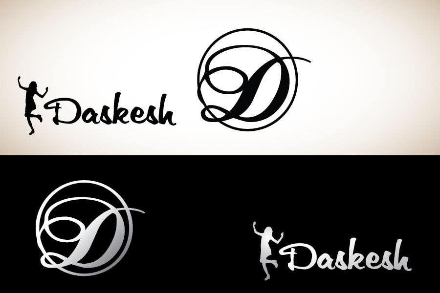 Proposition n°                                        97                                      du concours                                         Logo Design for Daskesh Clothing company, specifically for gloves/mittens