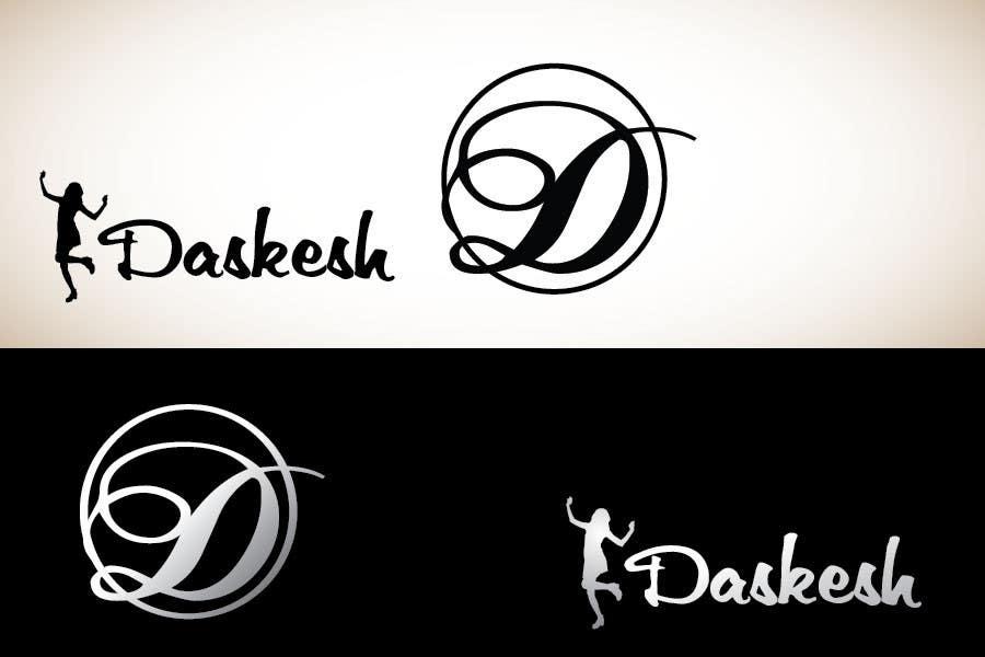 Inscrição nº                                         97                                      do Concurso para                                         Logo Design for Daskesh Clothing company, specifically for gloves/mittens